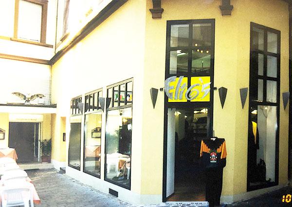 Umbau Boutique nach Umbau | 1996